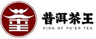普洱茶王茶业集团logo